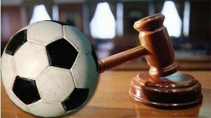 GIUDICE SPORTIVO - 5000€ di multa al Frosinone